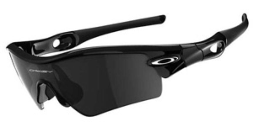oakley eye pro  oakley radar path sunglasses