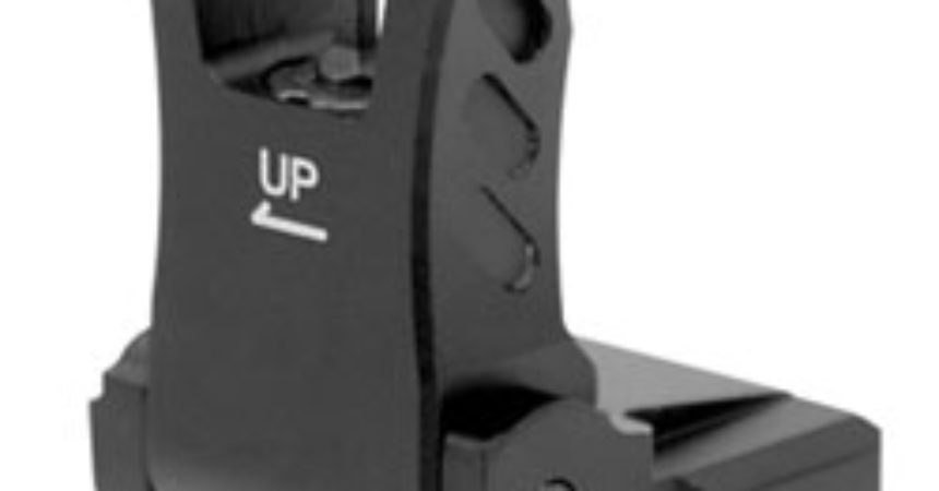 UTG Model 4 Flip-up Sight